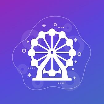 Ferris wheel, amusement park icon