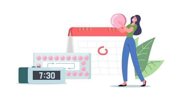 불임 및 임신 관리, 피임
