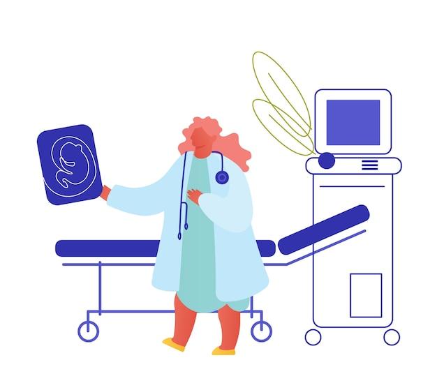生殖能力、出産、女性の健康の概念。