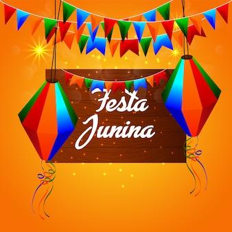Festa junina дизайн фона с элементами