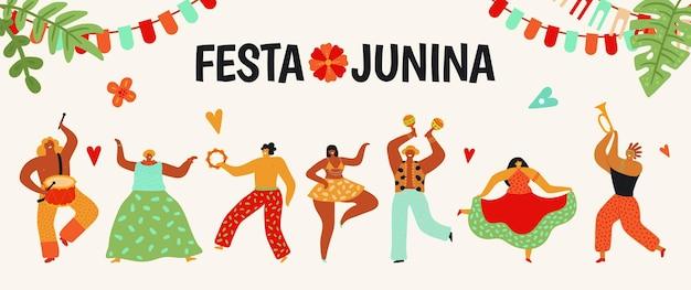 フェスタジュニーナのバナー。伝統的なブラジルのパーティー。