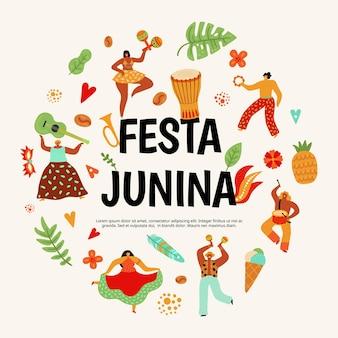 Баннер festa junina. традиционная бразильская вечеринка.