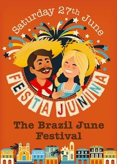 Festa Junina Brazil June Festival banner Folklore Holiday Characters Vector Illustration