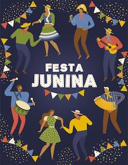 フェスタジュニナブラジル6月の祭典。