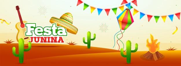 Festa junina cele用フェスタパーティーヘッダーバナーまたはポスターデザイン