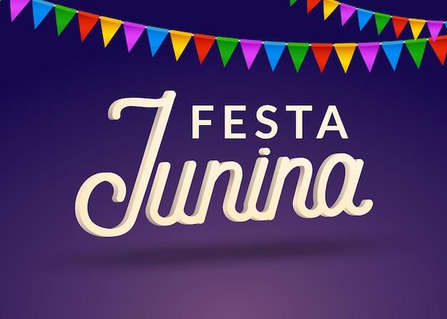 フェスタジュニーナお祝いパーティーの背景。ブラジル6月の祭りの休日のカーニバルのデザイン。