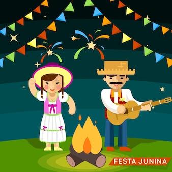 フェスタジュニーナフェスティバル。パーティーブラジルのお祝い。ベクトルイラスト