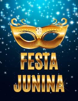 Феста юнина праздник фон. традиционный бразильский июньский фестиваль. праздник середины лета. иллюстрация с лентой и флагами