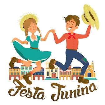 축제 junina 그림