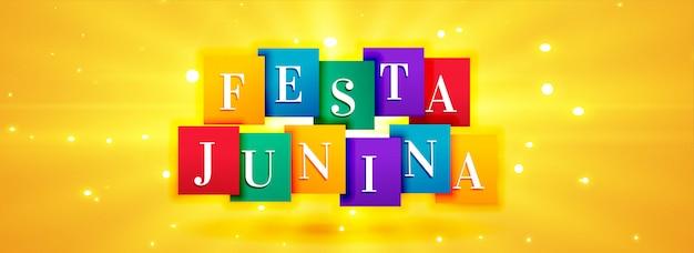 Festa junina lettering