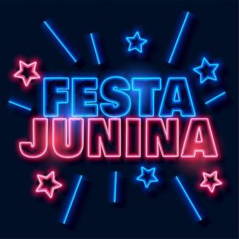 Festa junina neon text