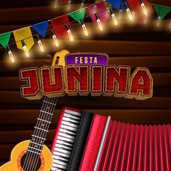 Шаблон баннера для вечеринки festa junina