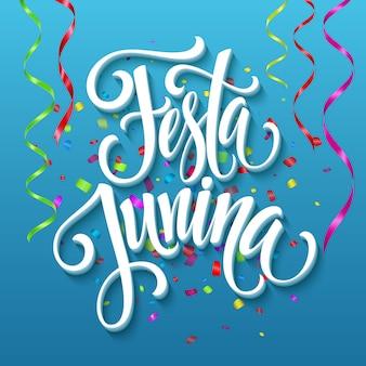 Festa junina party greeting design.