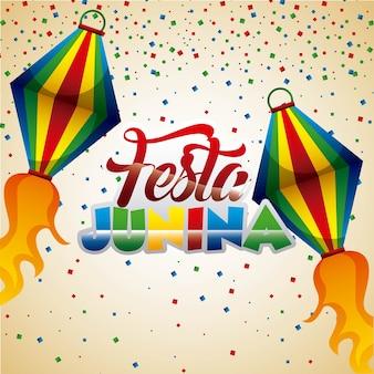 Вечеринка festa junina