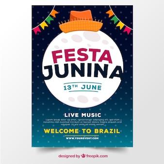 큰 달과 축제 junina 포스터 초대