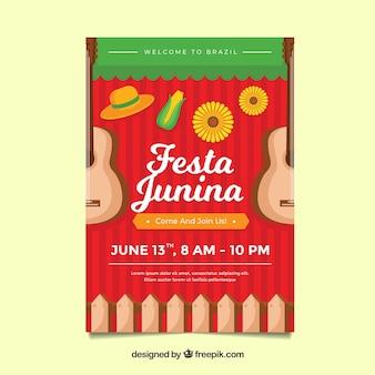 Постерное приглашение festa junina с плоскими гитарами
