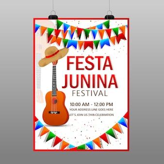 축제 junina 포스터 템플릿