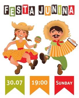 축제 junina 포스터