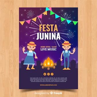Постер festa junina