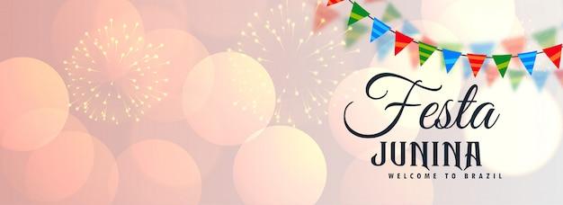 Festa junina shiny banner