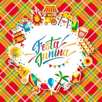Праздник деревни феста юнина в латинской америке. набор иконок в яркий цвет. фестиваль стиля оформления.
