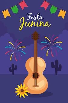 Festa junina с гитарой и украшением, бразильский июнь, праздничное оформление