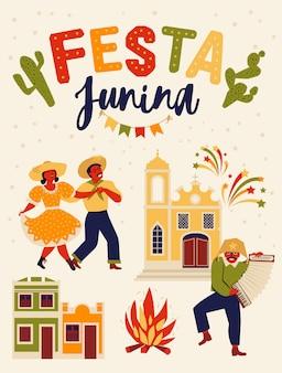 Festa junina бразилия июньский фестиваль