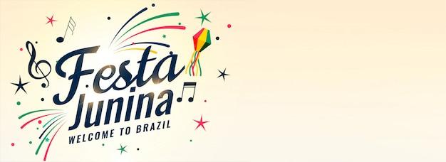 Festa junina баннер бразильской музыкальной вечеринки