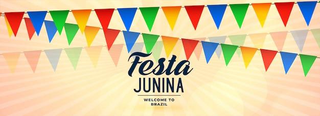 Праздник карнавала festa junina дизайн баннера