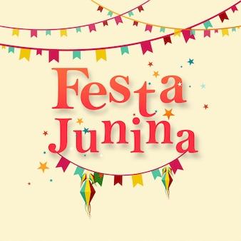 Festa junina дизайн с гирляндами