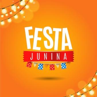 ライト付きのfesta junina背景