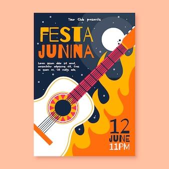 Плоский дизайн плаката festa junina с гитарой