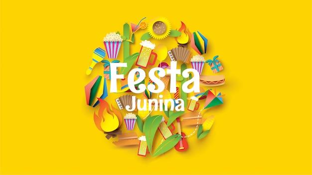 Дизайн фестиваля festa junina на бумаге и плоском стиле с флагами вечеринки и бумажным фонарем.