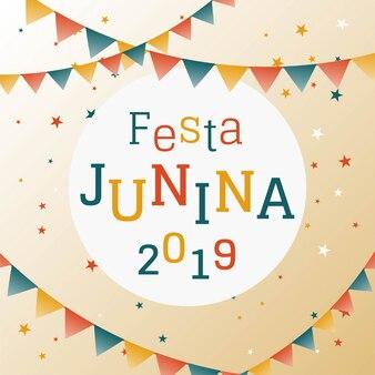 Festa juninaの背景
