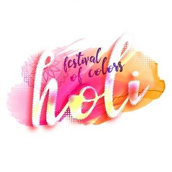 ホーリーfesticalデザインポスターのイラスト