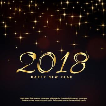 幸せな新年のためのお祭りの輝きの背景2018挨拶