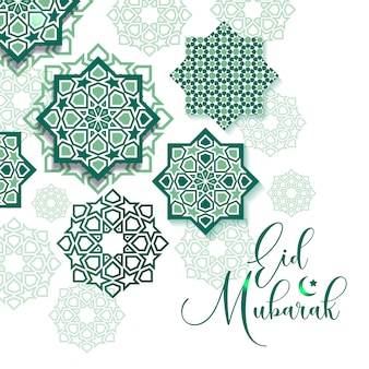 Festival graphic of islamic geometric decoration.