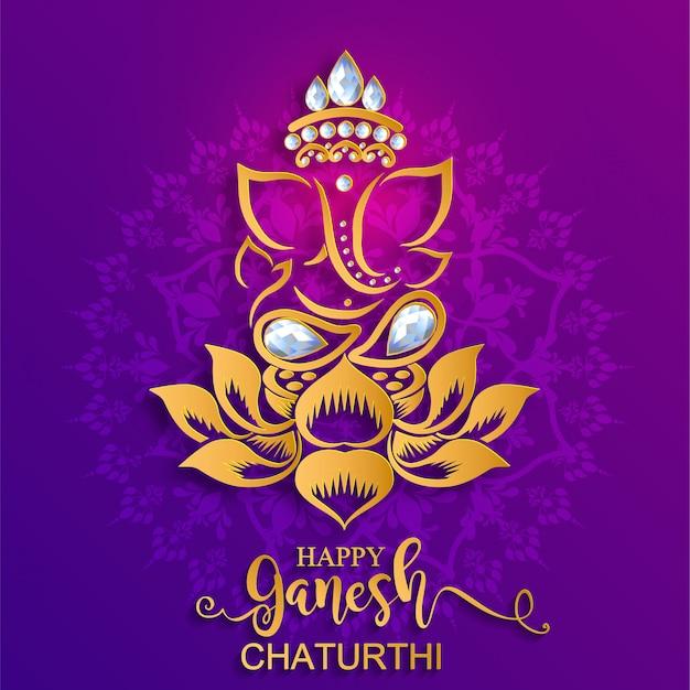 Фестиваль ганеш чатуртхи с золотой блестящий узор с узором господа ганеша и кристаллов на фоне бумаги цвета.