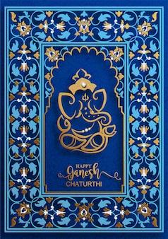 황금 빛나는 주 님 코끼리 패턴 및 종이 색 배경에 결정 ganesh chaturthi의 축제.