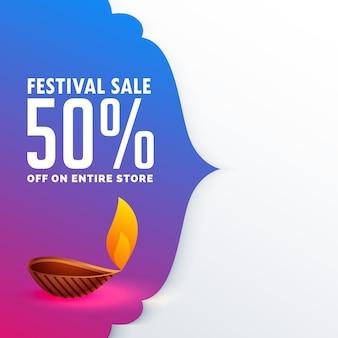 Festival sale of diwali season vector background