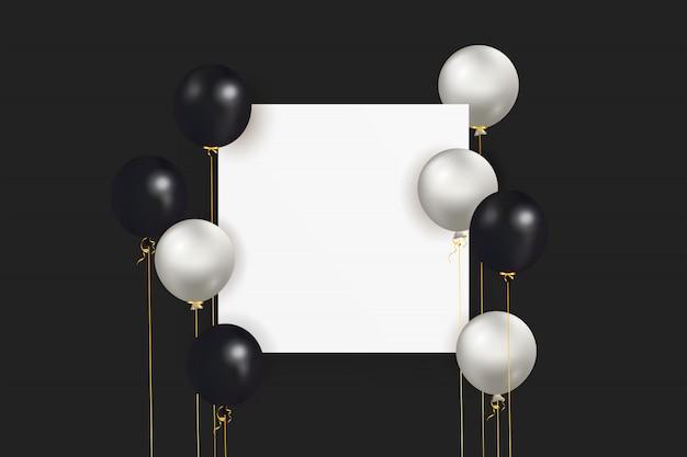 Праздничный фон с гелием черный, серые шары с лентой и пустое место для текста. отпразднуйте день рождения, плакат, баннер с юбилеем. реалистичные декоративные элементы дизайна