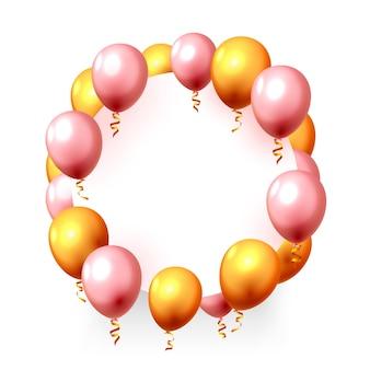 空のフレームのお祝いの風船、色は金色とピンク色。ベクトルイラスト