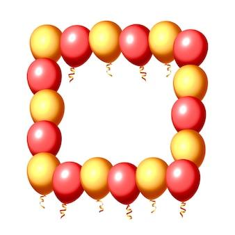 空のフレームのお祝いの風船、色は赤と黄色。ベクトルイラスト