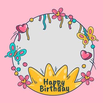 축제 생일 페이스 북 프레임