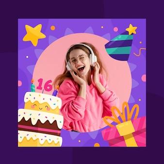 Праздничная рамка на день рождения facebook
