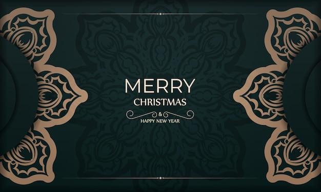 Festive brochure merry christmas dark green with vintage yellow pattern