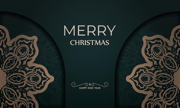 Festive brochure merry christmas dark green with winter yellow pattern