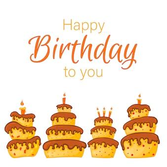 お祝いケーキと白い背景の碑文「お誕生日おめでとう」お祝いイベント。色とりどり。 。