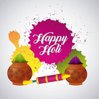 행복한 holi를위한 축제 축하 분말 색깔