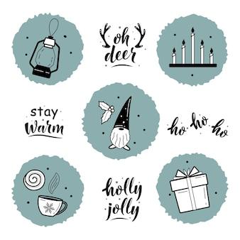 Праздничный рождественский и hygge клипарт уютные элементы и коллекция наклеек.